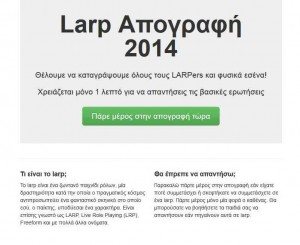 LARP Census Greek Home page